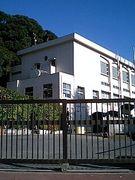 成田高等学校付属小学校