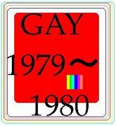 GAY ONLY 1979〜1980