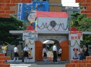 丸亀高校平成17年卒、元2−7の会