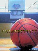 楽しく気軽にバスケしよう♪京都