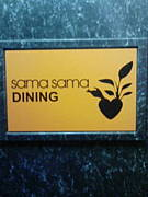 Sama Sama DINING