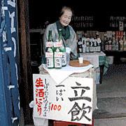 京都で立ち飲もう会(立ち飲み)
