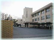水戸市立赤塚中学校 a.k.a.赤中