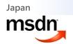 MSDN 総合