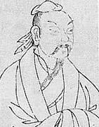 【枢】(荘子から総合哲学創設)