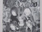 ☆ElDorado1999〜2001☆