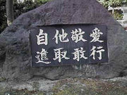 富山工業高等学校 卒業生