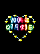 2004年7月23日生まれ