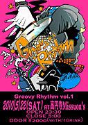 Groovy Rhythm(2010/05/22)