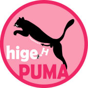 ヒゲプーマ