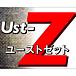 Ust-Z ユースト・ゼット