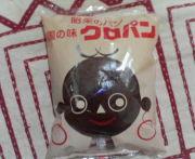 ★黒会<コッカイ>★