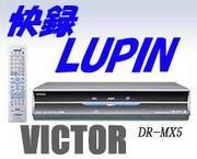 〔VICTOR〕 ビクター 快録LUPIN