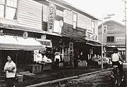 べにや長谷川商店-在来種のお豆-