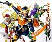 仮面ライダー鎧武 / ガイム