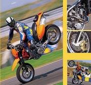KTMロード総合