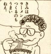 茅ヶ崎ラーメン軍団