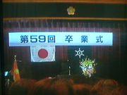 THE★59th graduate GAOKA