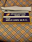 明治大学MRC顔台形の会