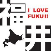 I LOVE FUKUI!