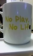 No play まつゆき No life