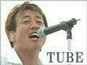 F・S・F〜TUBEだよ、全員集合〜