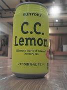 studio arkのC.C.Lemon