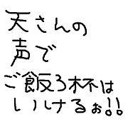 (元)まにゅ組