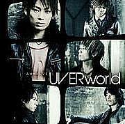 UVERworld(★)福井県支部