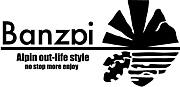 Banzai Party