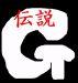 龍谷大学 Mr、G 分析委員会