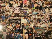 東郷中2003年卒業生集合