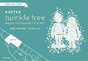 BEYES Twinkle Tree
