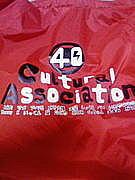 第40代大分大学文化会