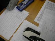 国語先行型学習塾