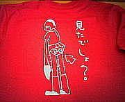 横須賀総合レイナ組('06.3卒)