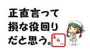 【艦これ】ヘタレ提督の集い