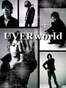 UVERworld☆激☆関東