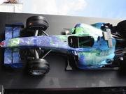 2008年のF1日本GPをボイコット!