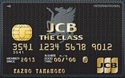 JCB THE CLASS ザ・クラス
