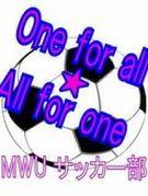 武庫川女子大学サッカー部