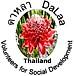 * DaLaa in Thailand *