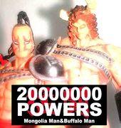 20,000,000powers