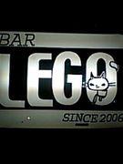 BAR LEGO