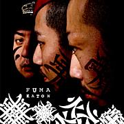 FU-MA 【風魔】