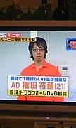 シルシルミシル・AD権田くん