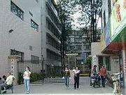 昆明華僑補習学校