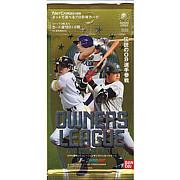 プロ野球オーナーズリーグ☆関西