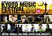 KYOTO MUSIC FESTIVAL 2011
