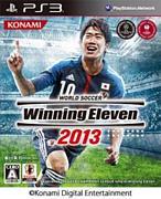 2013マスターリーグオンライン